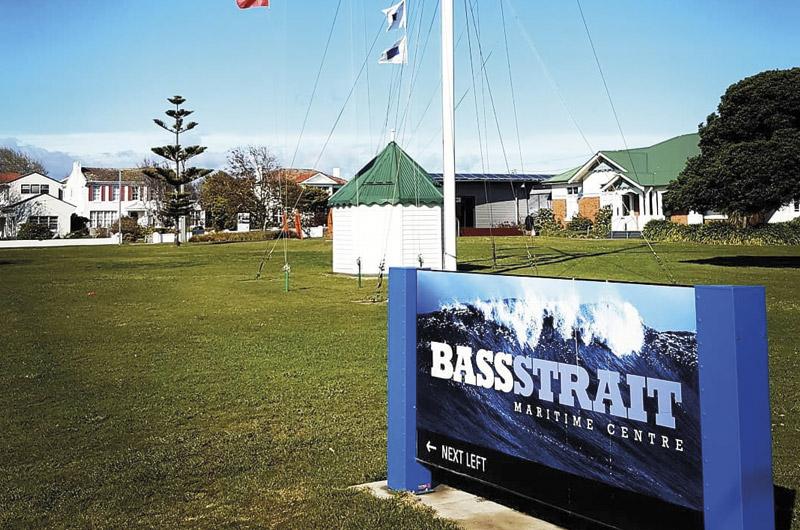 Bass Strait Maritime Centre in Devonport, Tasmania